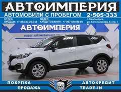 Красноярск Kaptur 2016