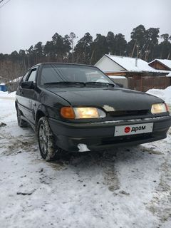 Шадринск 2113 Самара 2006