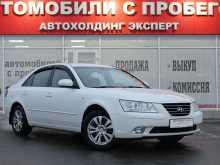 Краснодар Sonata 2010