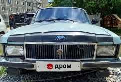 Новосибирск 3102 Волга 1997