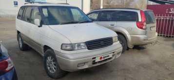 Красноярск MPV 1998