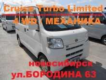 Новосибирск Pixis Van 2016