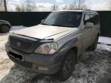 Иркутск Terracan 2005