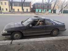 Саратов Legend 1989