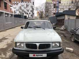 Екатеринбург 3110 Волга 1998
