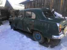Улан-Удэ 402 1958