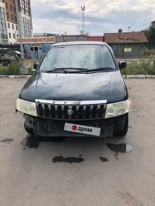 Челябинск Bassara 2000