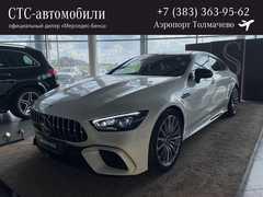 Новосибирск AMG GT 2021