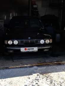 Пушкино 7-Series 1988