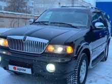 Челябинск Navigator 1999