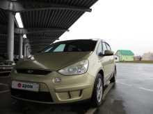 Симферополь S-MAX 2006