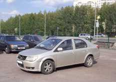 Альметьевск Vita 2009