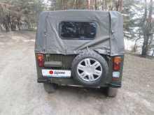 Курск ЛуАЗ-969 1991