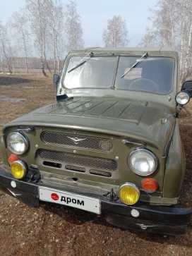 Кетово 469 1975