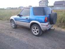 Магнитогорск RAV4 1997