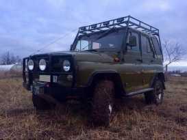 Краснодар 3151 1992