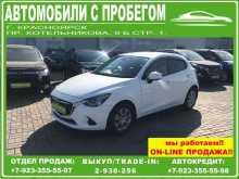 Красноярск Demio 2015
