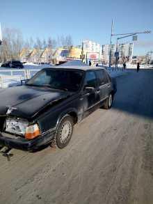 Нижневартовск 960 1993