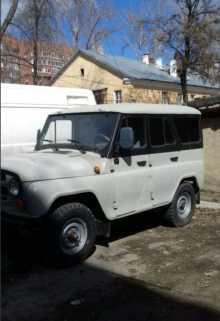 Самара 3151 2002