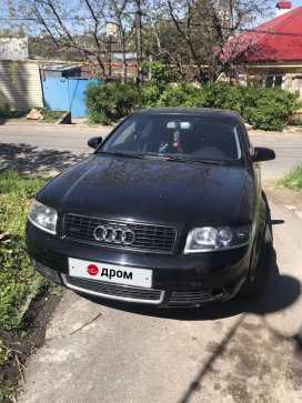 Ставрополь A4 2003