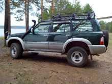 Иркутск Safari 1998