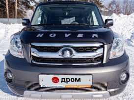 Берёзовский Hover M2 2013