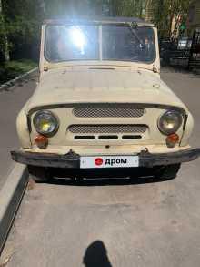 Москва 3151 1990