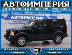 Красноярск Discovery 2006