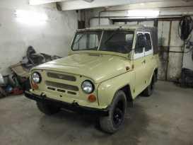 Тальменка 3151 1993