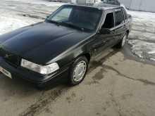 Ногинск 960 1996