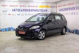 Москва Mazda5 2008