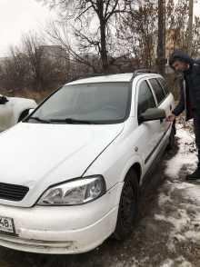 Липецк Astra 2000