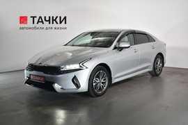 Иркутск Kia K5 2020