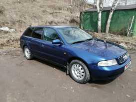 Прокопьевск A4 1997