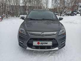 Челябинск X50 2015
