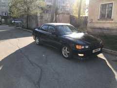 Хабаровск Chaser 1997