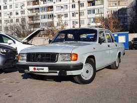 Волгоград 31029 Волга 1996