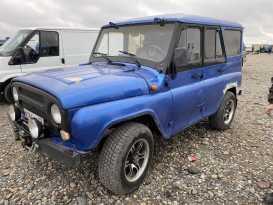 Нальчик УАЗ 3151 1994