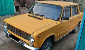 Петровск-Забайкальский 2101 1979