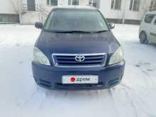 Кызыл Picnic 2003