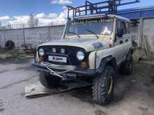 Ярославль 3151 1997