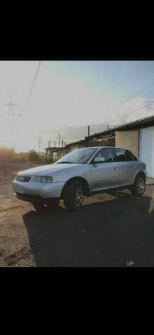 Новокузнецк A3 2001