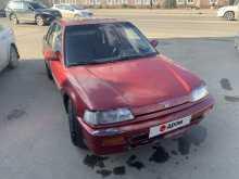 Краснодар Civic 1989