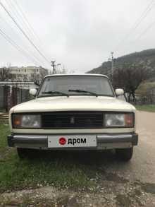 Севастополь 2105 1994