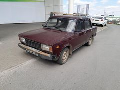 Екатеринбург 2105 2007