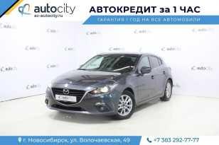 Новосибирск Mazda3 2014