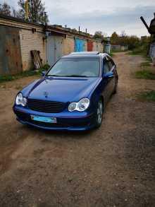 Смоленск C-Class 2004