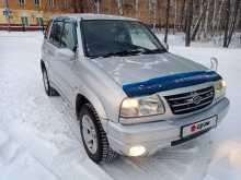 Кемерово Escudo 2004