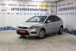Москва Ford 2009
