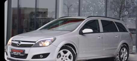 Набережные Челны Astra 2009